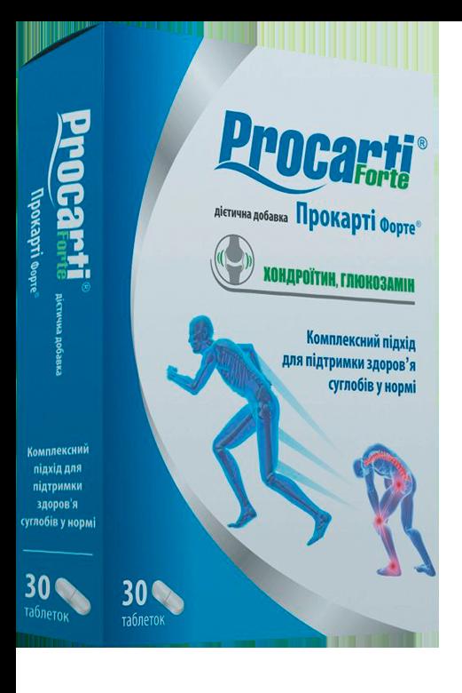 Прокарти форте - укрепляет кости скелета, замедляет развитие возрастных изменений в организме, табл № 30