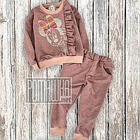 Трикотажный костюм комплект р 110 4 года для девочки детский демисезонный весна осень ДВУХНИТКА 4956 Пудровый