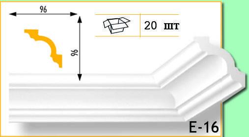 Плинтус потолочный Marbet E16 96х96мм 2м.