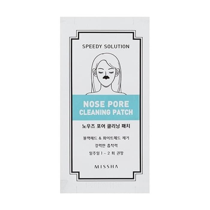 Набор очищающих патчей для носа Missha Speedy Solution Nose Pore Cleaning Patch