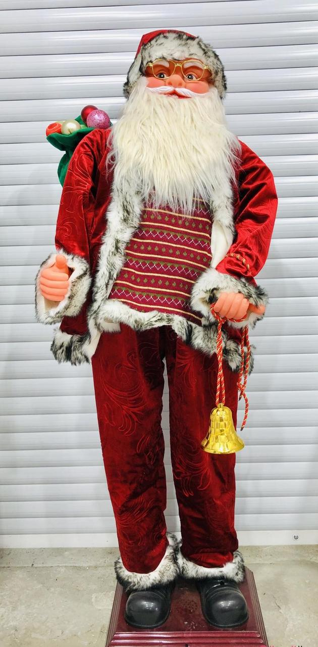 Дед-Мороз с мешком подарков, 150 см