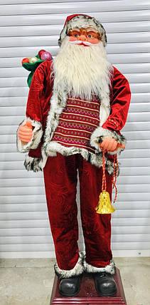 Дед-Мороз с мешком подарков, 150 см, фото 2