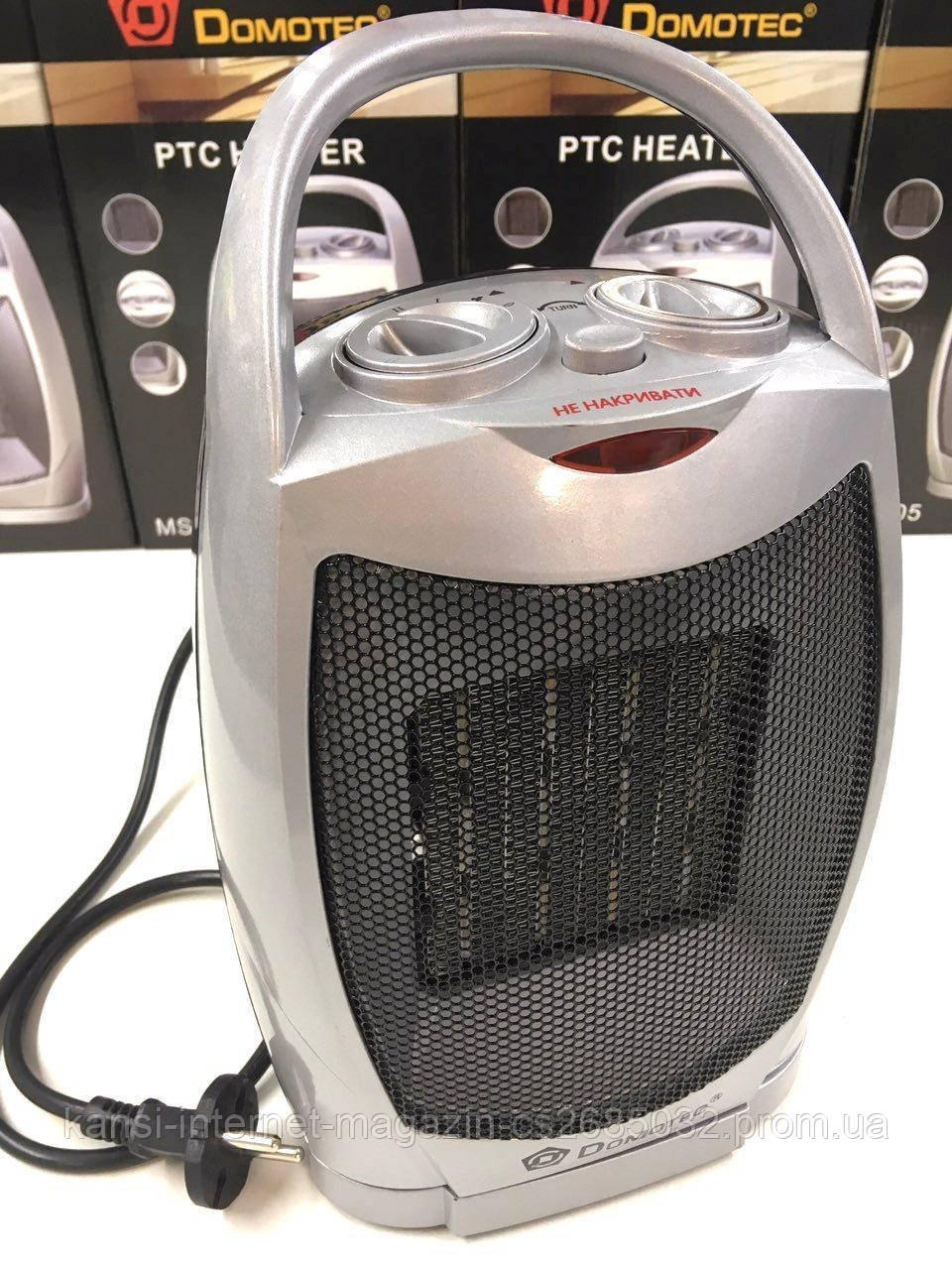 Керамічний тепловентилятор Domotec MS 5905, обігрівач, дуйка