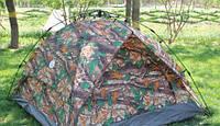 Палатка Kaida 1,5m*2.0m, Палатка туристическая, Палатка-полусфера, Двухместная палатка, Палатка для кемпинга