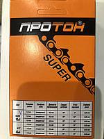 Цепь Протон для бензопилы  72 звена шаг 3/25 синий супер зуб, толщина 1,5 мм