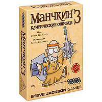 Настольная игра Hobby World Манчкин 3. Клирические ошибки (цв. версия) дополнения (1117), фото 1