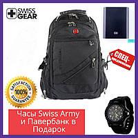 Рюкзак Swissgear городской 8810 56 л., 17 дюймов, часы  Swiss Army + павербанк + USB + дождевик  в ПОДАРОК