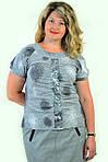 Сіра туніка з пайеткой нарядна блузка сталевого кольору ,48,50,52,54( БЛ 628-1), фото 3
