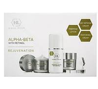 Набор для обновления кожи Holy Land ALPHA-BETA & RETINOL Rejuvenation kit