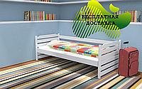 Кровать одноярусная Котыгорошко 80х190 см. Дримка