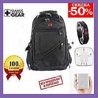 Рюкзак Swissgear Wenger 8810 Швейцарский городской Black  (Powerbank , часы и наушники  в ПОДАРОК)