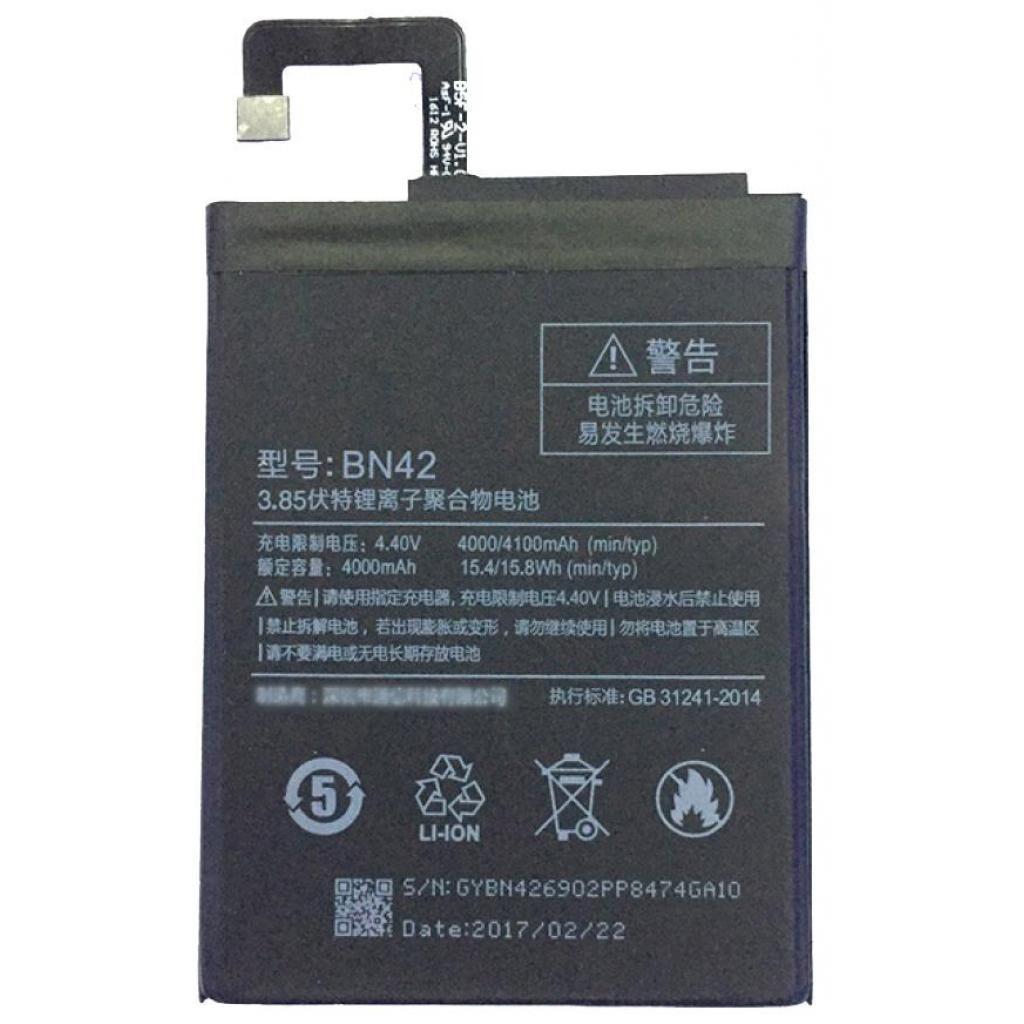 Аккумуляторная батарея Xiaomi for Redmi 4 (BN42 / 57488)