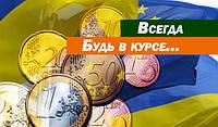 Следующим траншем МВФ Украина должна пополнить золотовалютный резерв