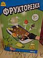 Детский планшет для игр «Фрукторезка» YQ6606, фото 2
