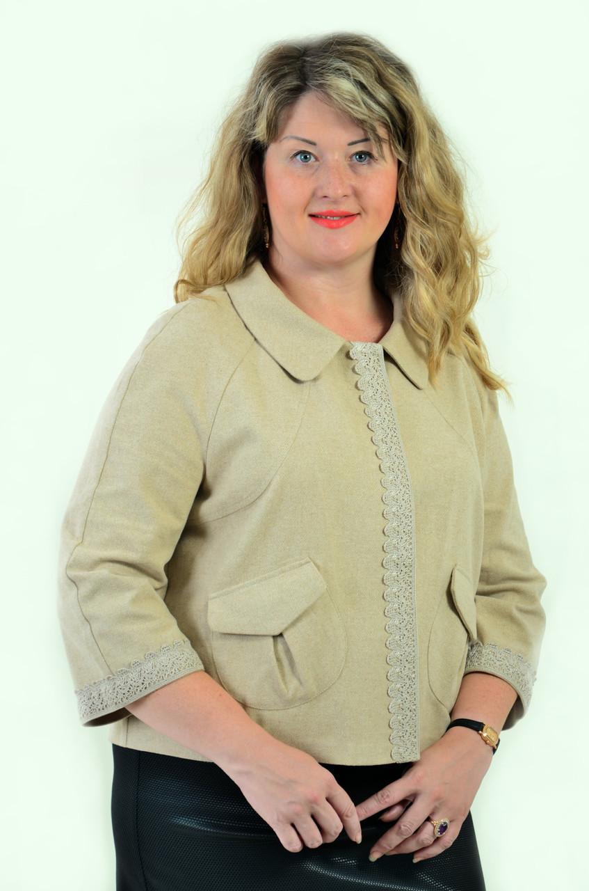 Жакет женский болеро,бежевый, большие размеры,классический  с льняным кружевом,Жк 011,46,48,50,52.