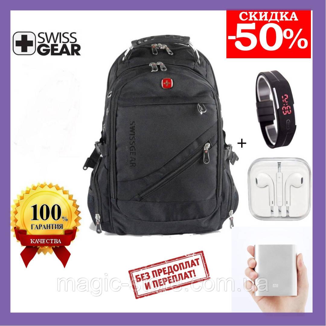 Рюкзак Swissgear городской 8810 Швейцарский 56 л  Свис Гир + LED часы + наушники + USB + дождевик  в ПОДАРОК