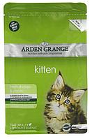 Беззерновой корм Arden Grange Kitten курица и картофель для котят всех пород