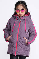X-Woyz Куртка для девочки X-Woyz DT-8288-21