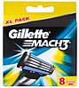 Змінні картриджі для гоління Gillette Mach3, 8 шт.