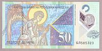 Банкнота Македонии 50 денар 2018 г. UNC Пластик
