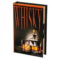 Книги сейф с кодовым замком Whisky 26 см