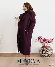 Пальто женское демисезонное большие размеры 48-58, фото 2