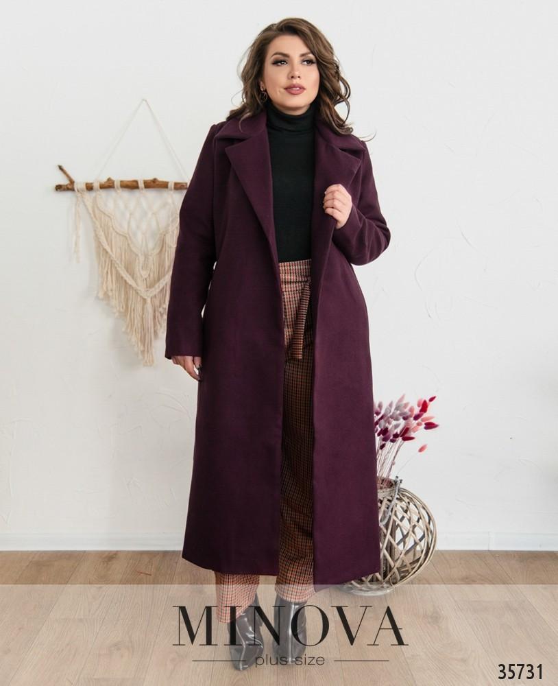 Пальто женское демисезонное большие размеры 48-58