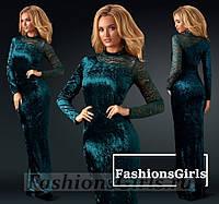 Платье купить велюр  вечернее выпускное длинное в пол гипюр плаття 42 44 46 48 50 Р