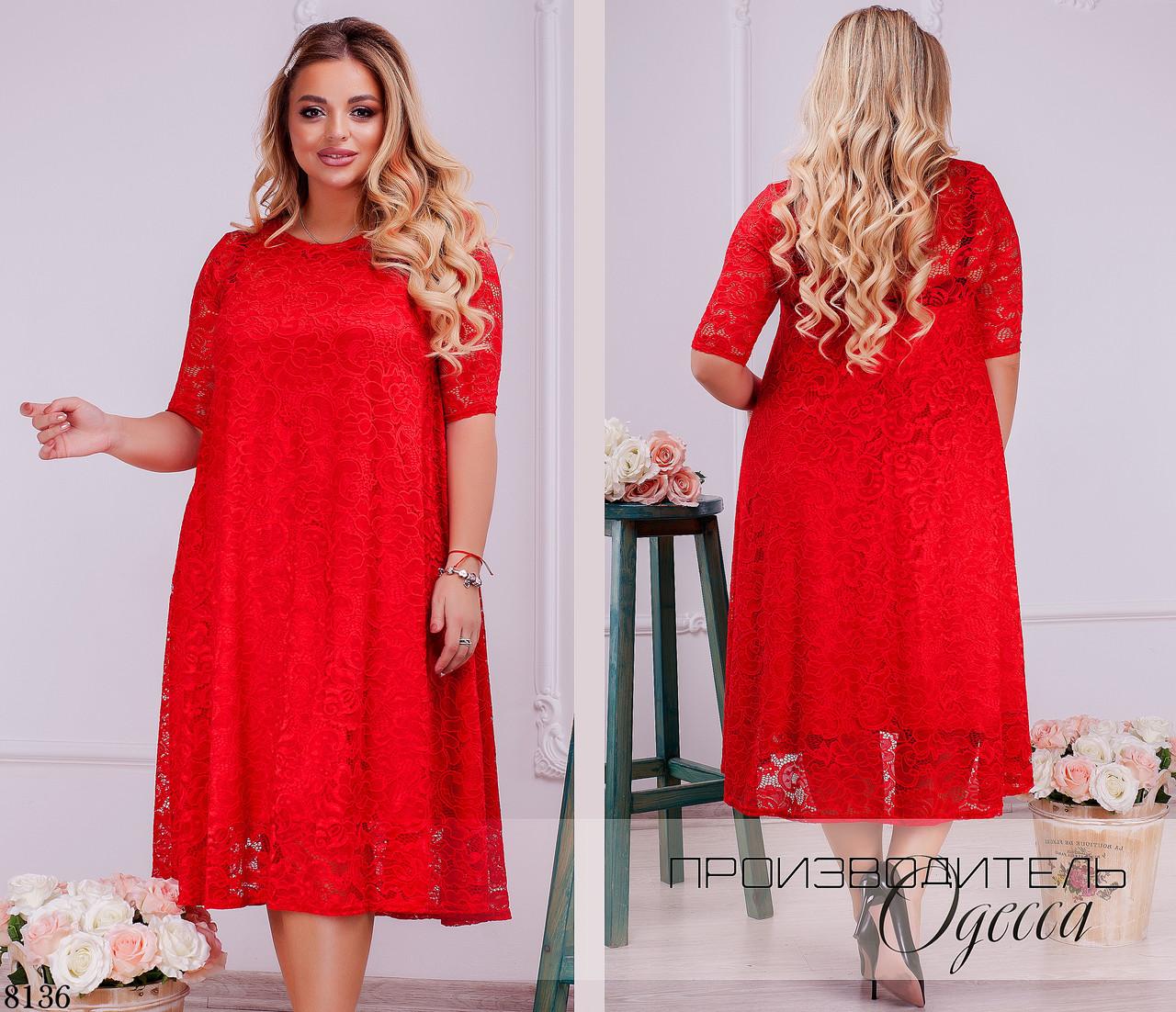 Платье гипюровое свободного кроя 50-52,54-56,58-60,62-64