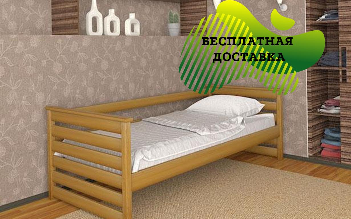 Кровать одноярусная Телесик 80х190 см. Дримка
