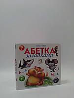 Картон КХ (А6) Абетка загадками Чубач, фото 1