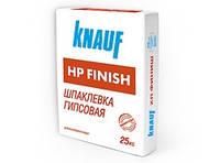 Гипсовая шпаклевка Knauf HP финиш