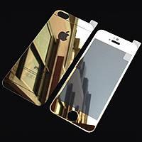 Защитное стекло (2 in 1) для iPhone 5/5s Gold переднее + заднее