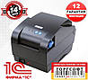1год. Гарантия Принтер этикеток Xprinter XP-330B и чеков ОРИГИНАЛ принтер этикеток