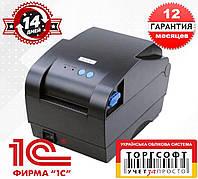 1год. Гарантия Принтер этикеток Xprinter XP-330B и чеков ОРИГИНАЛ принтер этикеток, фото 1