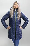 Демисезонная женская  куртка  с 40 по 74 размер