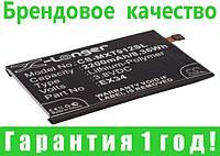 Аккумулятор для Motorola XT1033 2200 mAh, фото 1