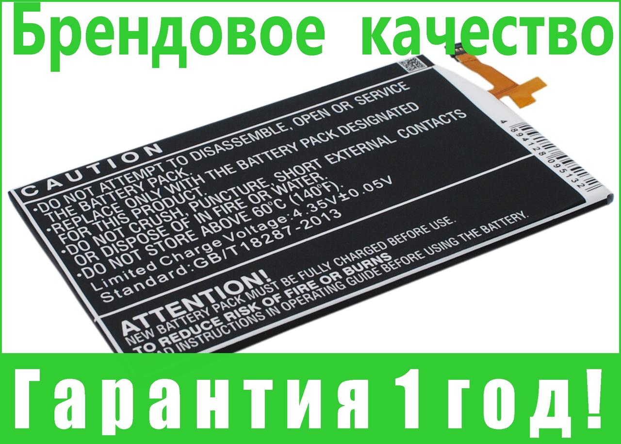 Аккумулятор для Motorola XT928 3900 mAh