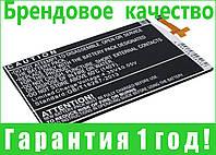Аккумулятор для Motorola XT928 3900 mAh, фото 1