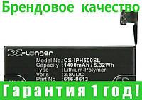 Аккумулятор для Apple iPhone 5 16GB 1400 mAh