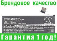 Аккумулятор для Apple MR155LL/A 1500 mAh, фото 1