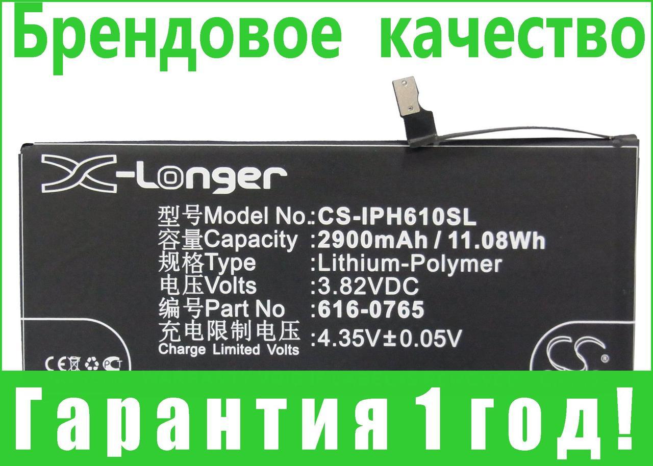Аккумулятор для Apple A1524 2900 mAh