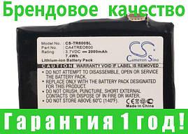 Аккумулятор для Palm Treo 610 2000 mAh