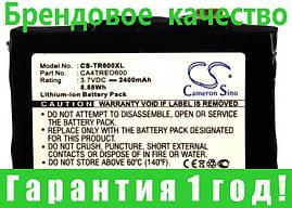 Аккумулятор для Palm Treo 600 2400 mAh