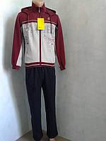 Спортивный подростковый  костюм..Boulevard.М-XL.(5-8лет).