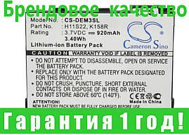 Аккумулятор для DELL Mini 3 920 mAh