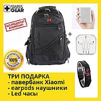 Рюкзак Swissgear Wenger 8810 Швейцарский черный 56 л  ТРИ подарка + USB + дождевик