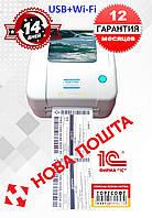 ГАРАНТИЯ 1 год ! Принтер этикеток Xprinter XP-450B USB+Wi-Fi  аналог Zebra GC420D, фото 1