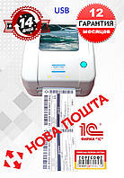 ГАРАНТИЯ 1 год ! Принтер этикеток Xprinter XP-450B USB аналог Zebra GC420D, фото 1