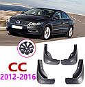 Брызговики MGC Volkswagen Passat CC Европа Америка 2012-2016 г.в. комплект 4 шт 3C8075111A, 3C8075101A, фото 4